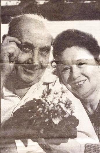 супруги макуни